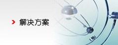 电测设备产品选配参考方案
