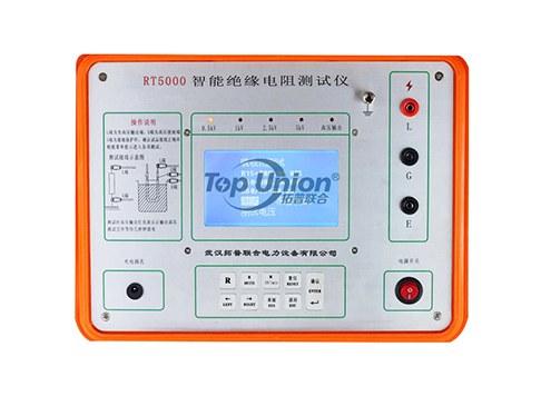 RT5000型智能绝缘电阻测试仪