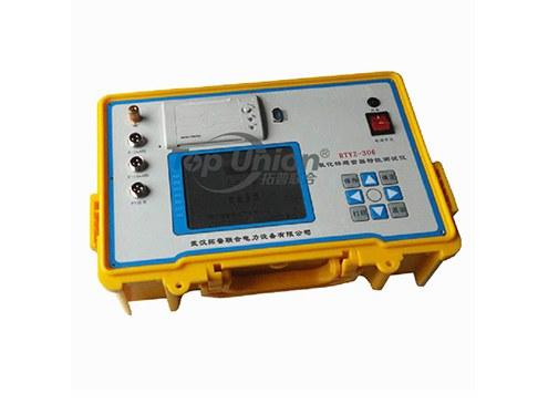 RTYZ-306氧化锌避雷器带电测试仪