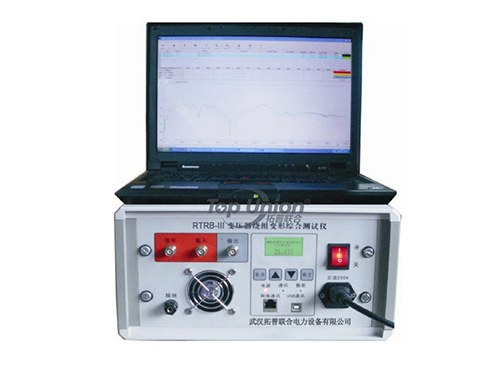 RTRB-III变压器绕组变形测试仪
