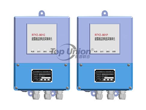 RTYZ-901避雷器在线监测系统