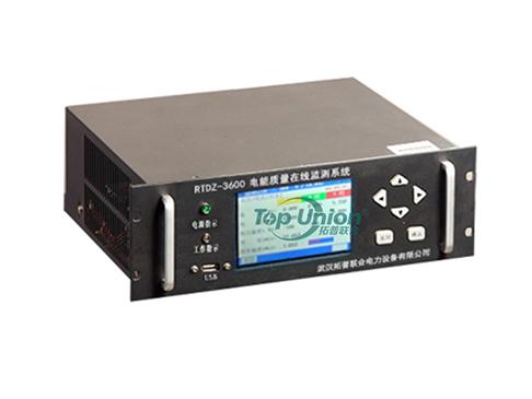RTDZ-3600在线式电能质量监测仪