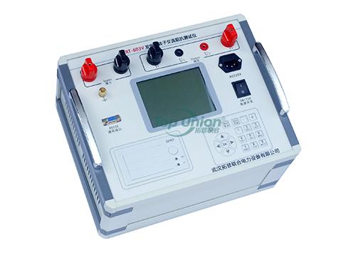 RT-603V发电机转子交流阻抗测试仪
