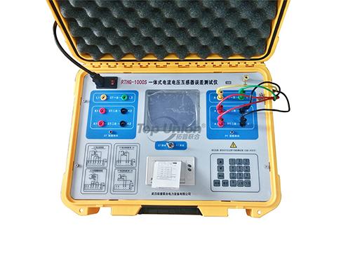 RTHG-1000S一体式电流电压互感器误差测试仪
