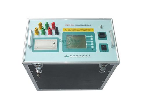 RTZRS-40A三相直流电阻测试仪