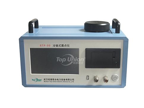 RTP-99 冷镜式露点仪