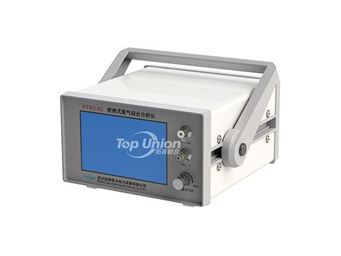 RTWP-H2便携式氢气综合分析仪