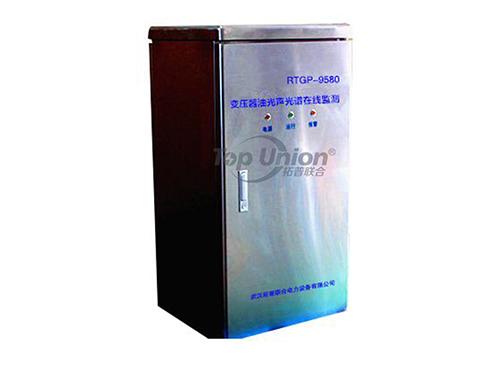 RTGP-9580变压器油光声光谱在线监测系统